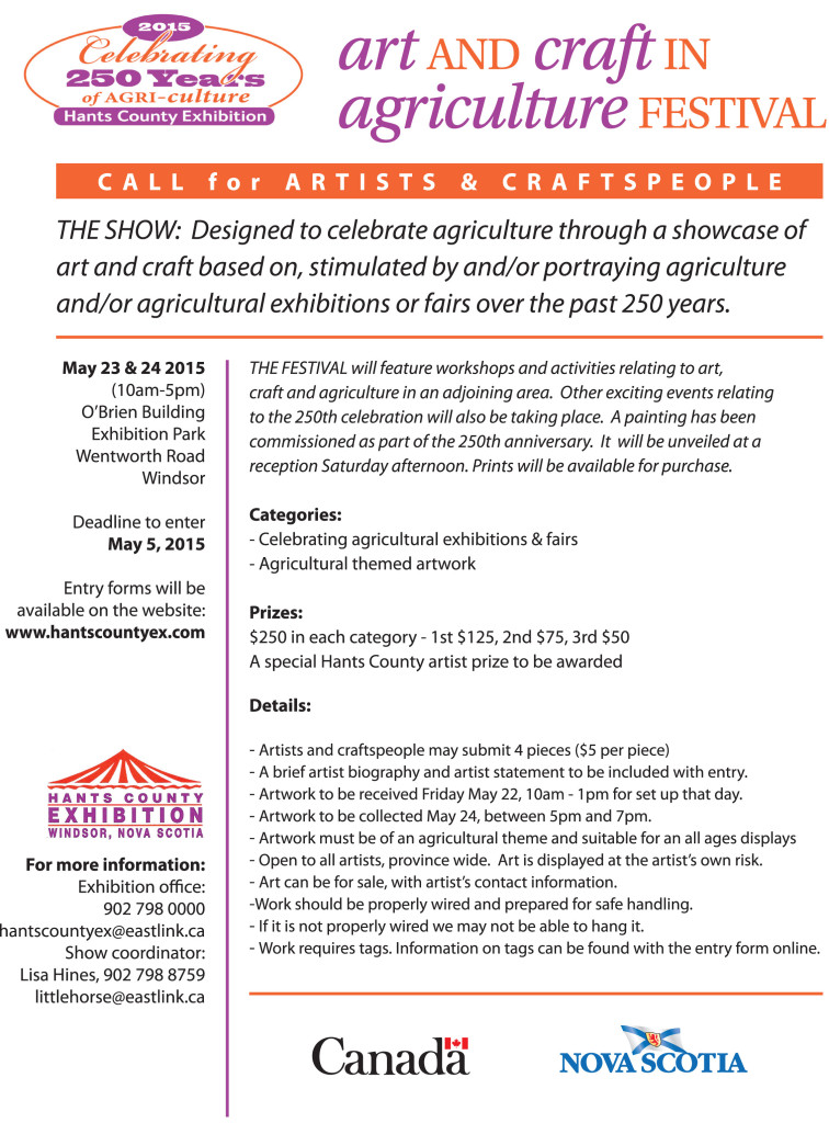 Art in Agriculture:  Art & Craft Show @ Hants County Exhibition Park | Windsor | Nova Scotia | Canada